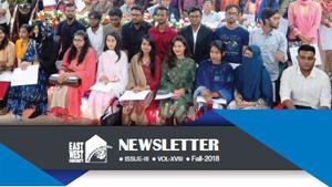 News Letter Image