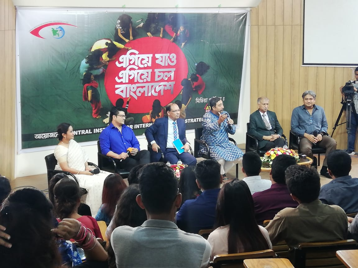 "TV Sessions ""Egiye Jao Egiye Cholo Bangladesh"" and ""Tarunner"