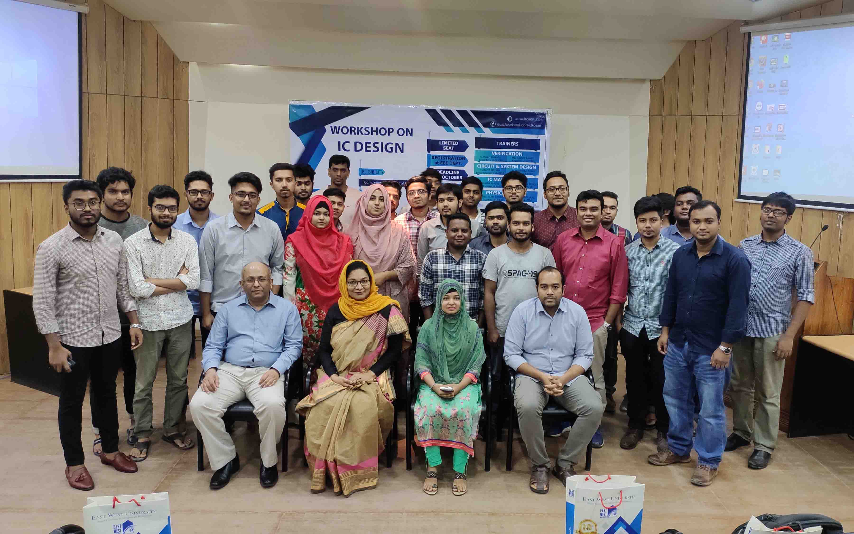 Industry Supported Workshop on IC Design Organized by Department of EEE, EWU