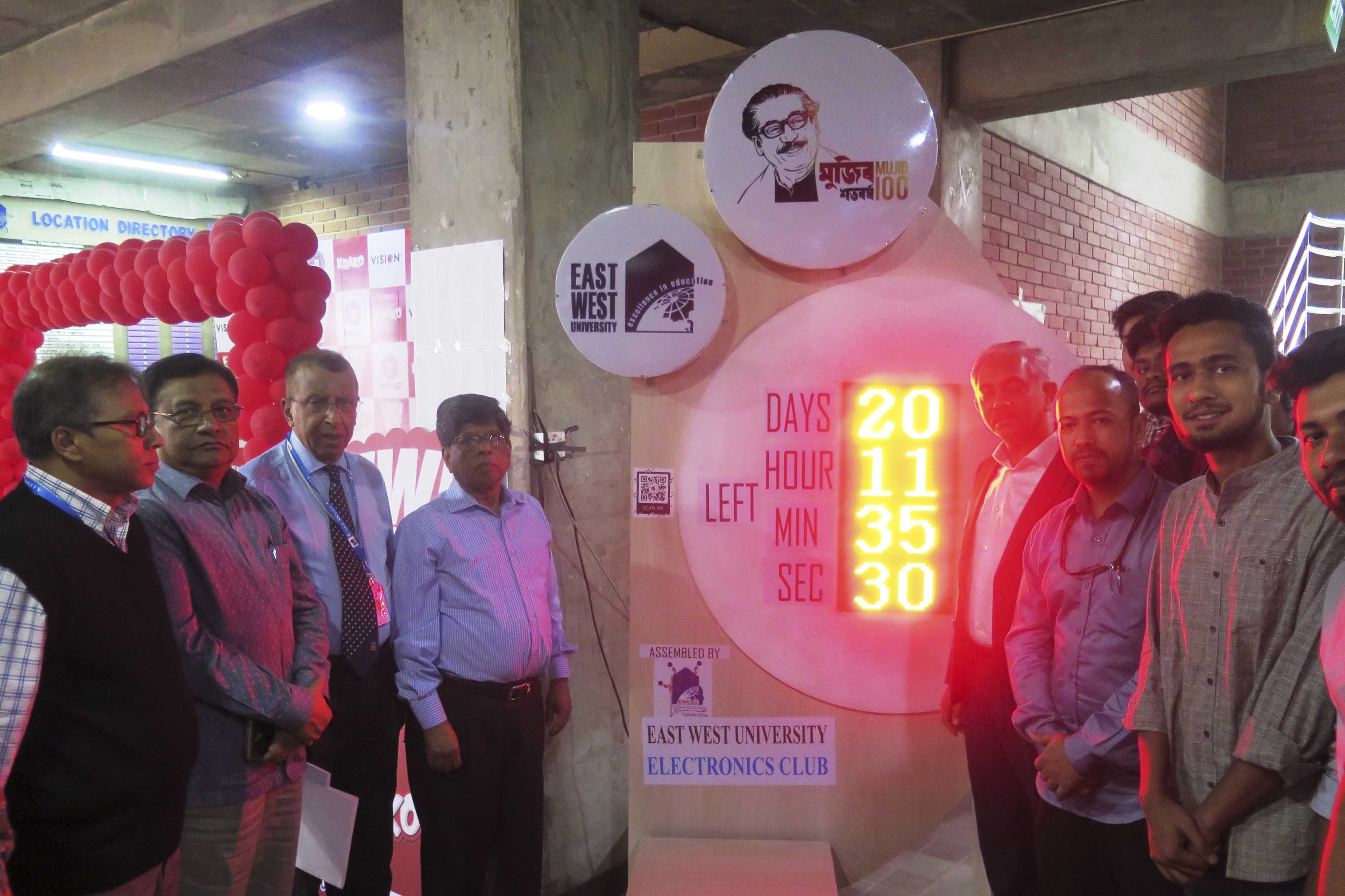 EWU Set the Countdown Board to Celebrate 'Mujib Ba...