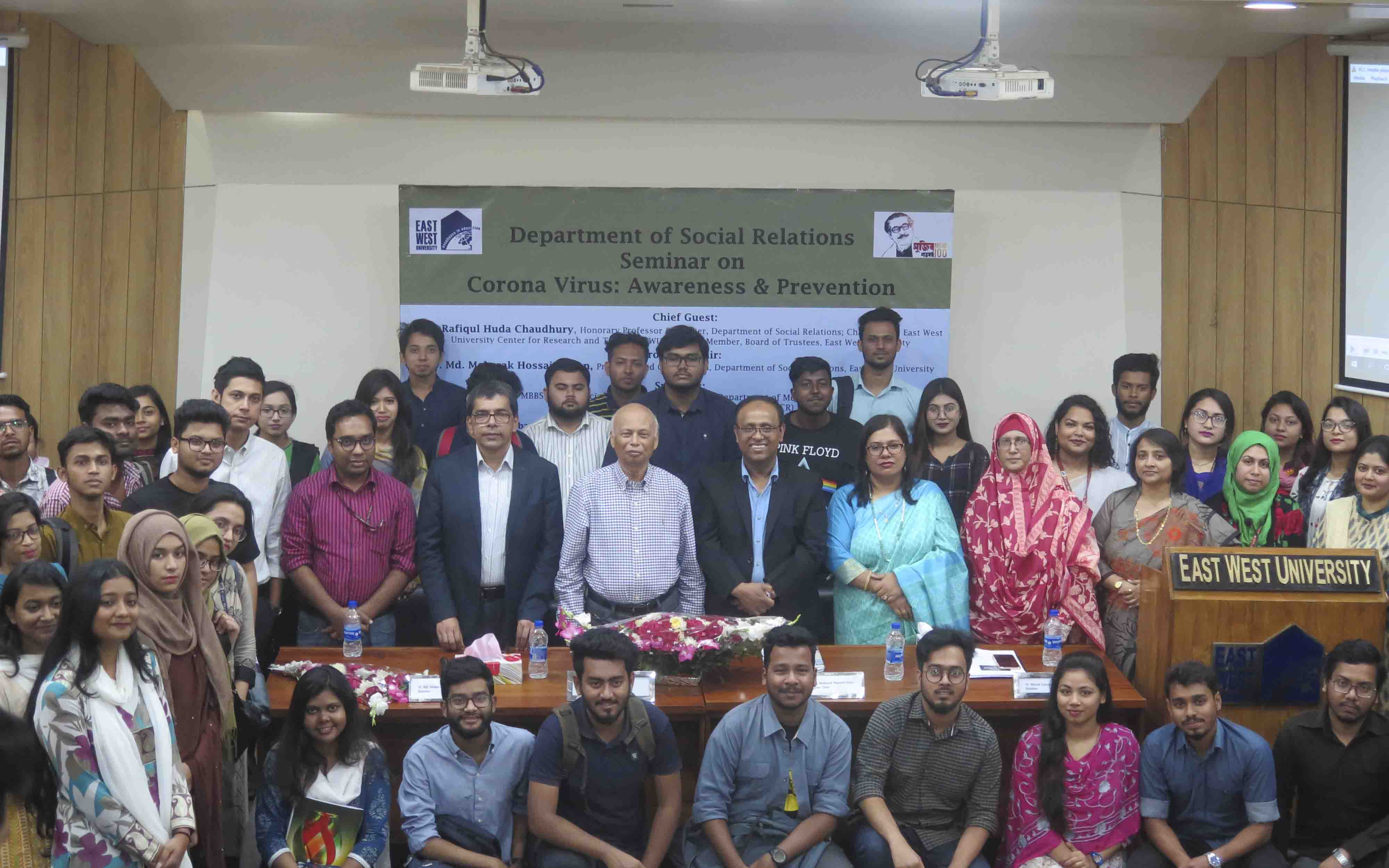 Department of Social Relations Arranges a Seminar on  'Corona Virus: Awareness and Prevention'