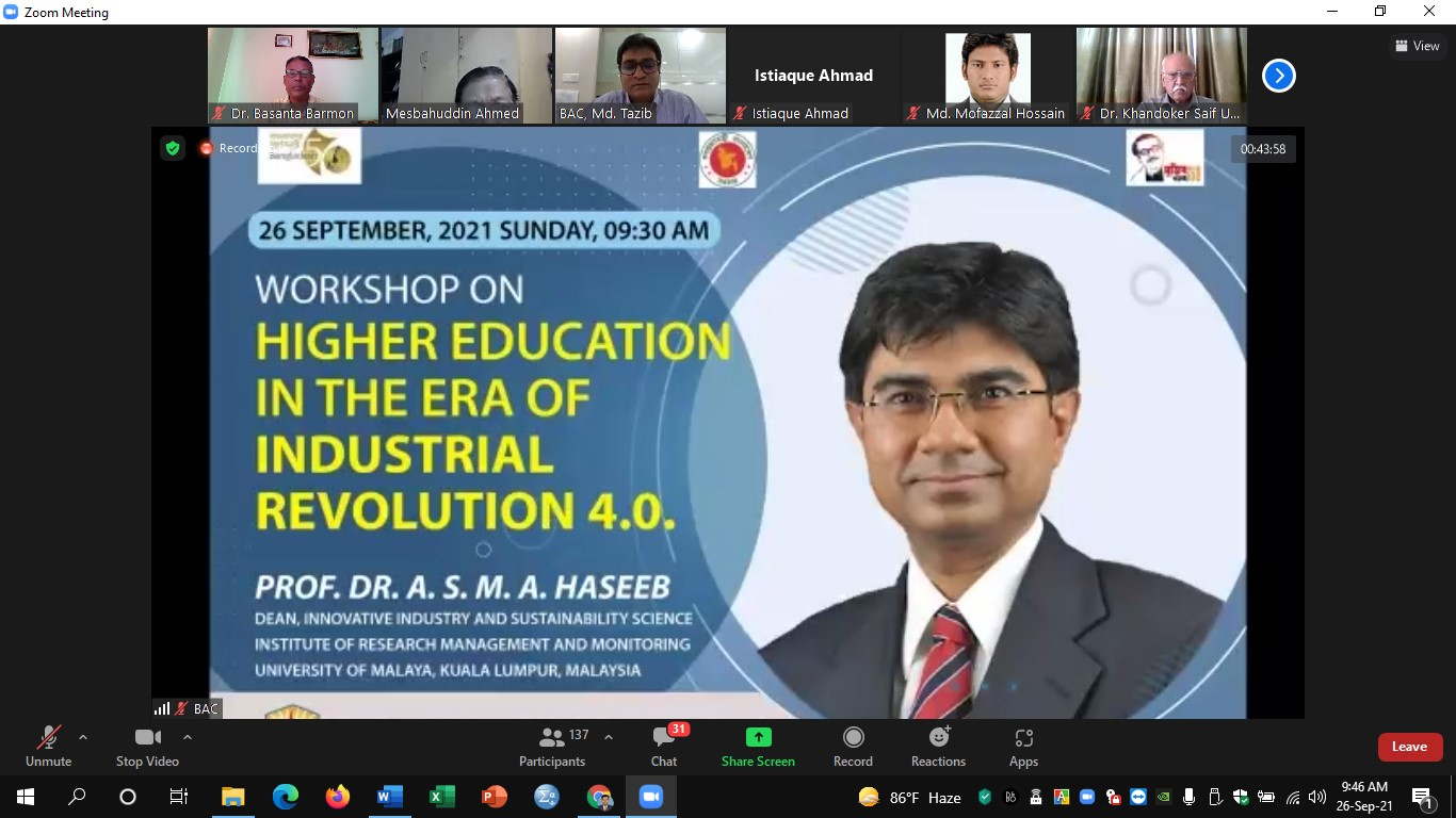 """Participation in the Webinar """"Higher Education in the Era of Industrial Revolution 4.0"""" organized by..."""